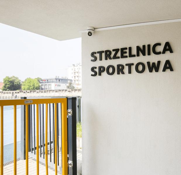 Strzelnica Sportowa WKS Wawel wejście